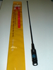 Antenne NA 771portable BNC MALE